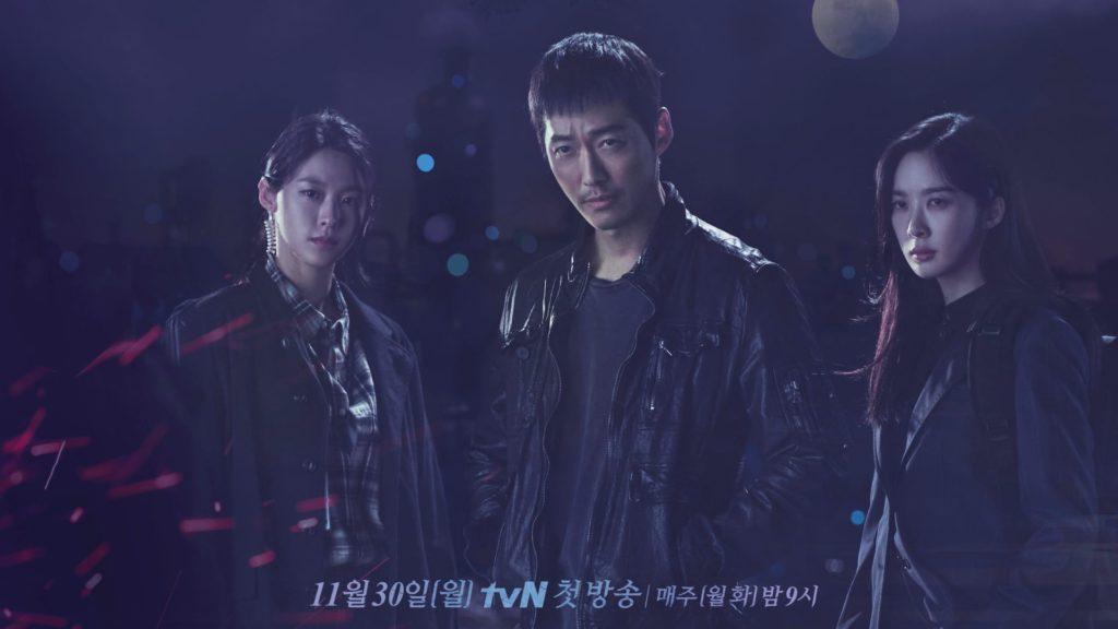 เรื่องย่อซีรีส์เกาหลี Awaken (2020) 낮과 밤