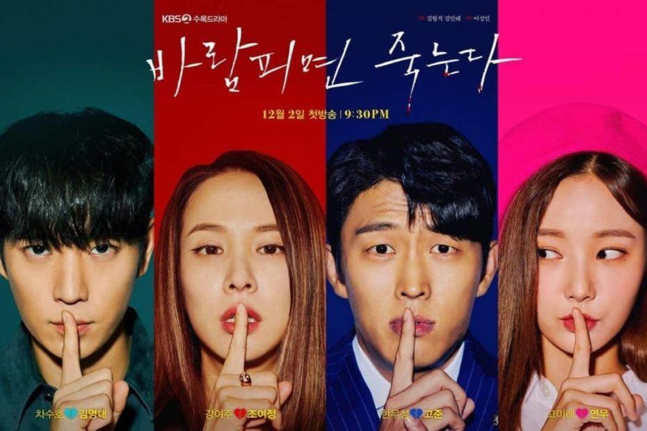 เรื่องย่อซีรีส์เกาหลี Cheat on Me If You Can (2020)