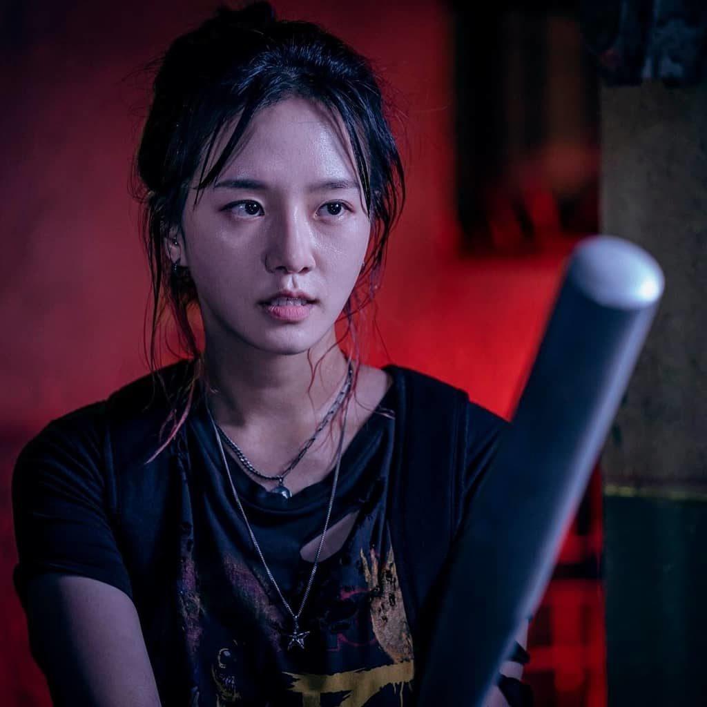 พัคกยูยอง รับบท ยุนจีซู