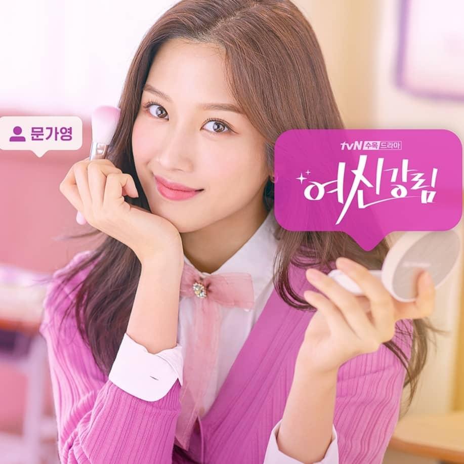 มุนกายอง รับบท อิมจูคยอง
