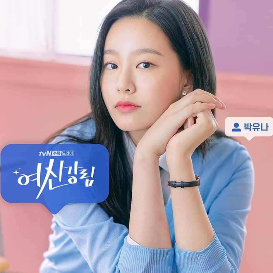 พัคยูนา รับบท คังซูจิน