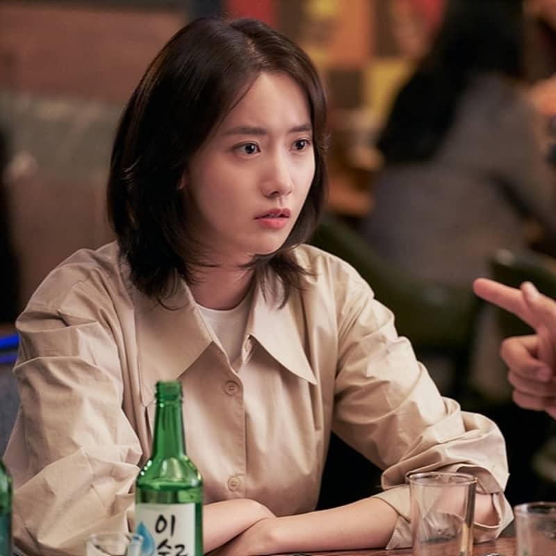 ยุนอา - Hush สัญญาณเตือนภัยเงียบ