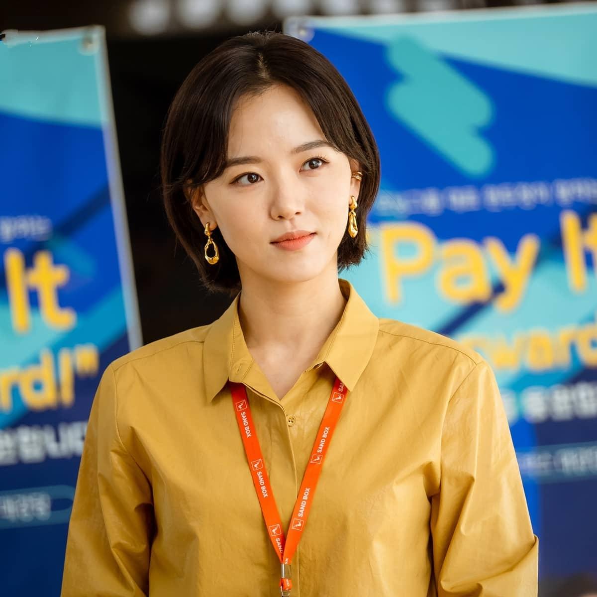 คังฮันนา - Start-Up