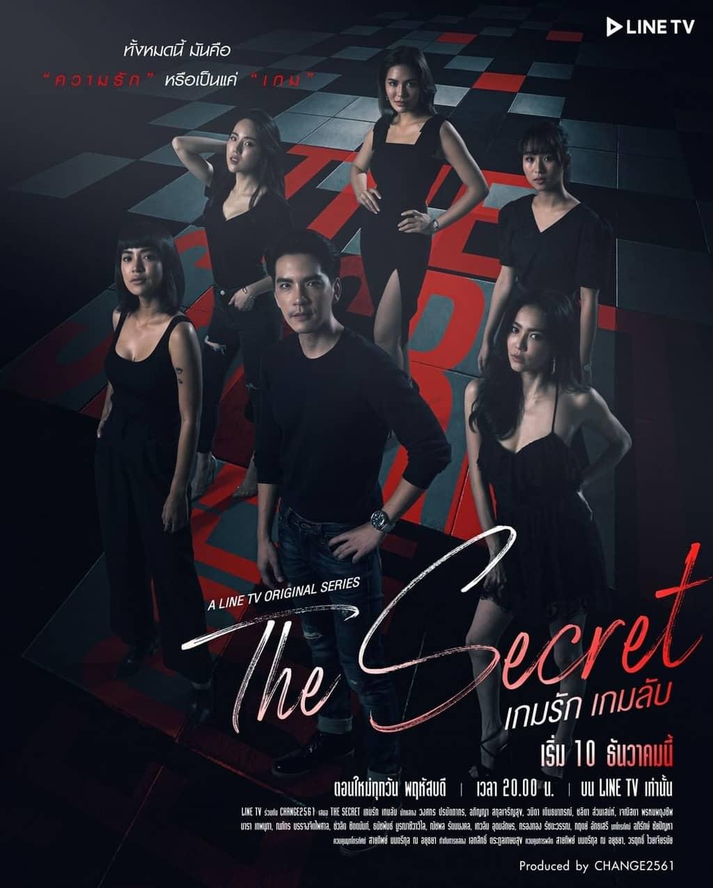 โปสเตอร์ละคร The Secret เกมรัก เกมลับ