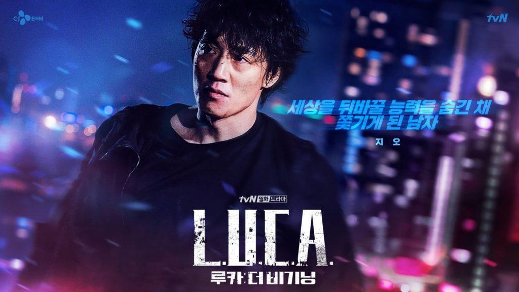 เรื่องย่อซีรีส์เกาหลี L.U.C.A.: The Beginning (2021)