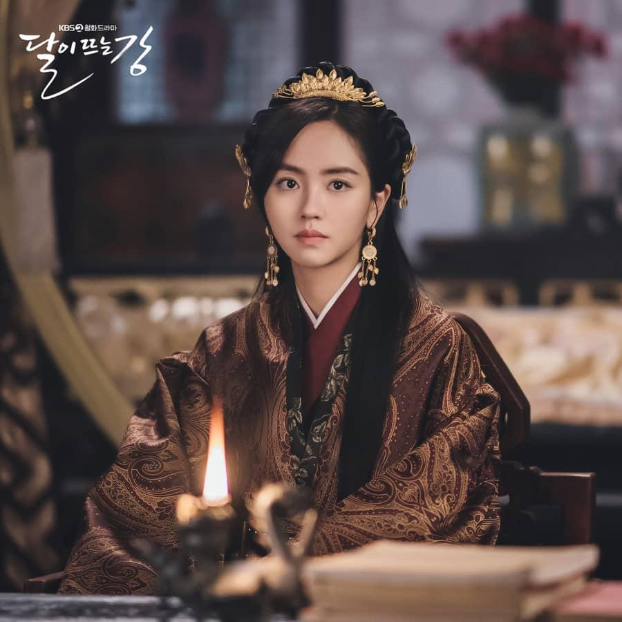คิมโซฮยอน - องค์หญิงพยองกัง