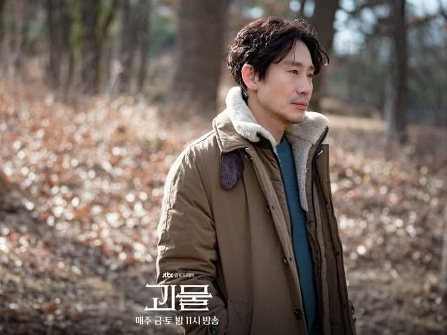 ชินคาฮยอน - Beyond Evil