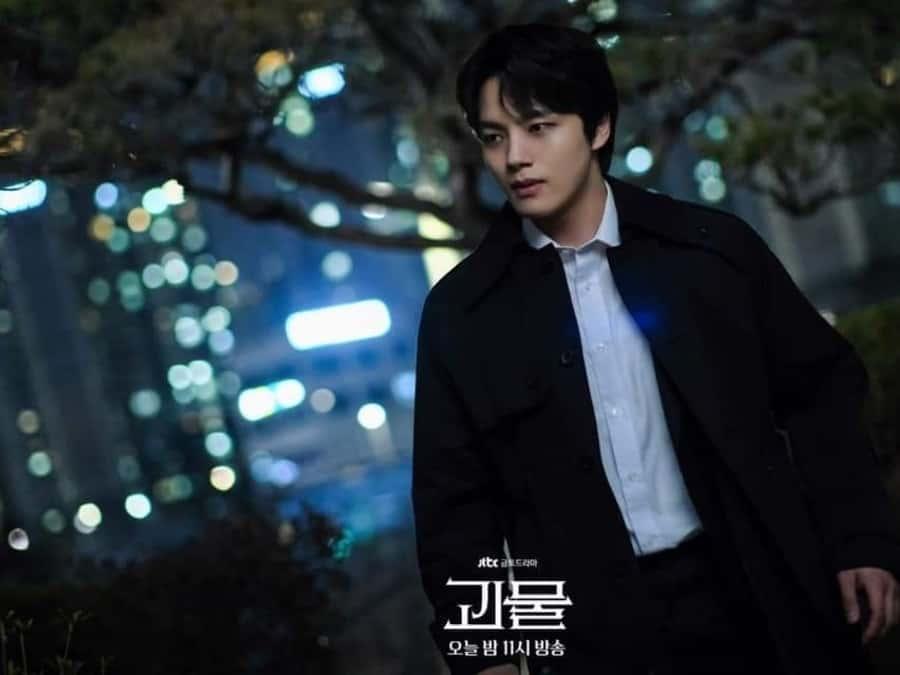 ยอจินกู