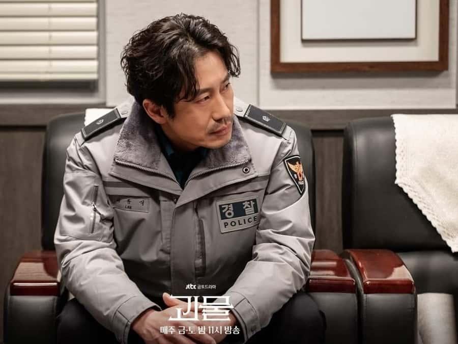 ชินคาฮยอน