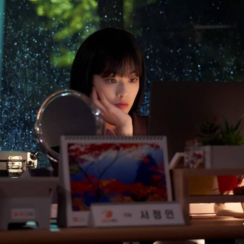อีจูยอง รับบท ซอจองอิน