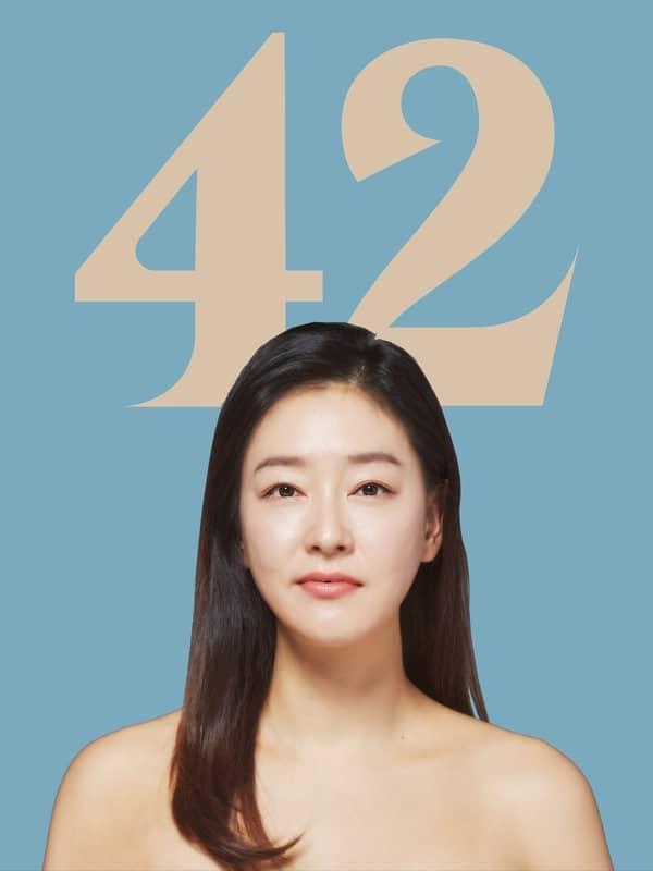 พัคจินฮี รับบทเป็น จองคยอง