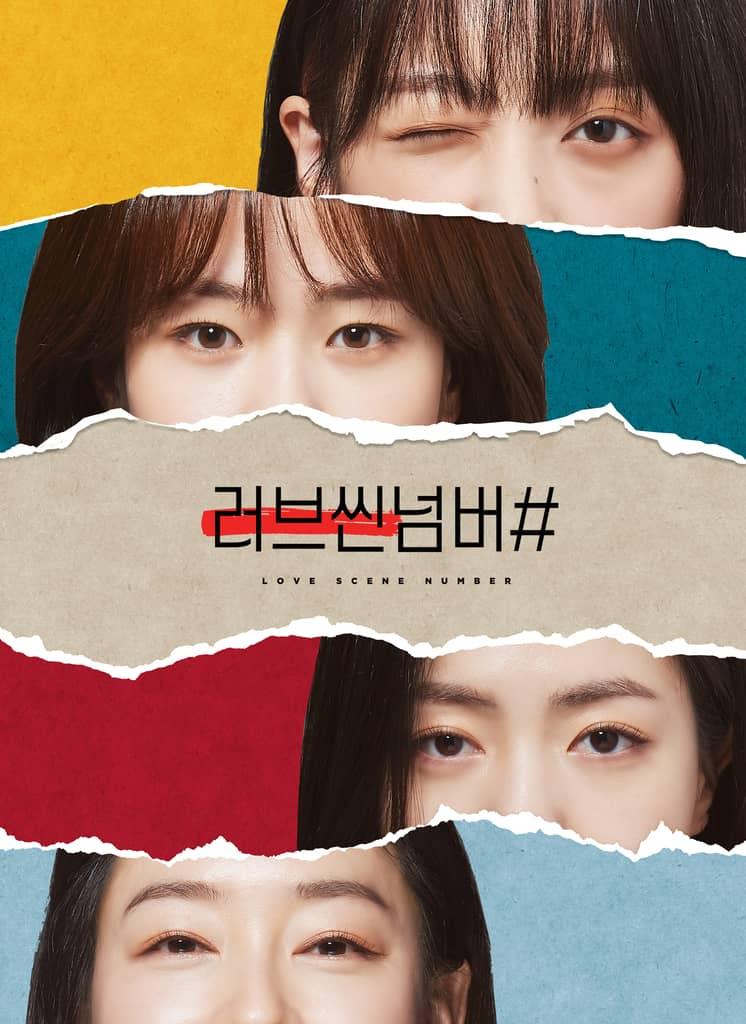 เรื่องย่อซีรีส์เกาหลี Love Scene Number (2021)
