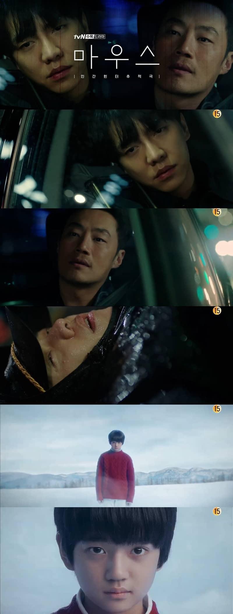 เรื่องย่อซีรีส์เกาหลี Mouse (2021)