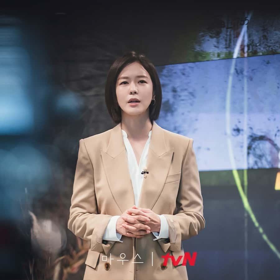 คยองซูจิน - Mouse