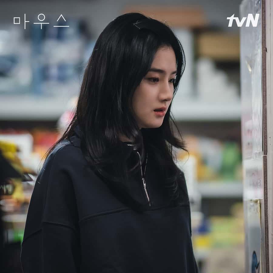 พัคจูฮยอน - Mouse