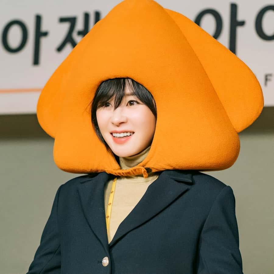 ชเวคังฮี - Hello, Me!