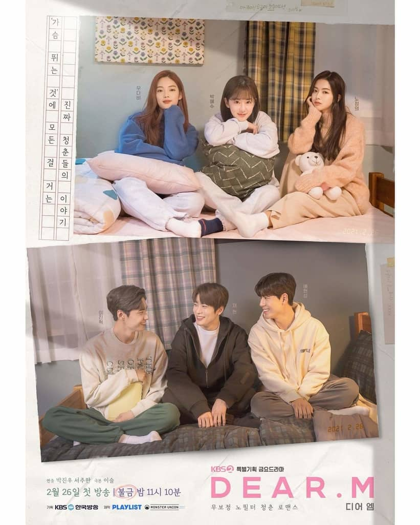 เรื่องย่อซีรีส์เกาหลี Dear. M (2021)