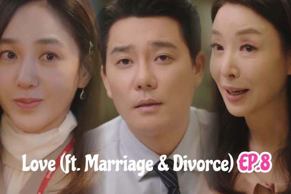 รีแคปซีรีส์ Love (ft. Marriage and Divorce) EP.8 : พ่อและสามีที่น่าสมเพช