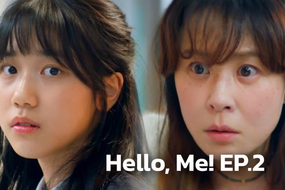 รีแคปซีรีส์ Hello, Me! EP.2 : เมื่อรู้ว่าอนาคตเป็นคนขี้แพ้
