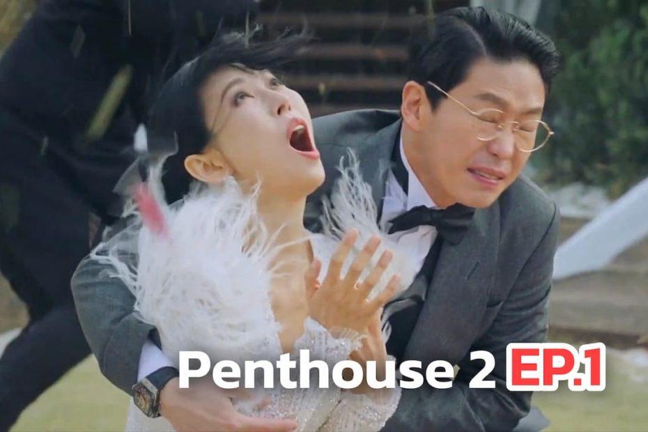 รีแคปซีรีส์ Penthouse ซีซั่น 2 EP.1 : ผมจะอุทิศทั้งชีวิตให้คุณ, ซอจิน