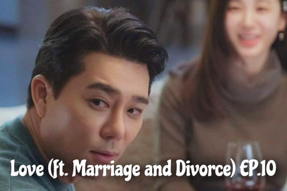 รีแคปซีรีส์ Love (ft. Marriage and Divorce) EP.10 : แฟลชแบ็ก