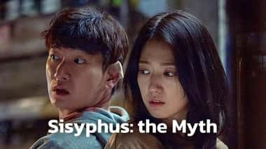 สรุปเนื้อเรื่องซีรีส์ Sisyphus: the Myth (2021) รหัสลับข้ามเวลา