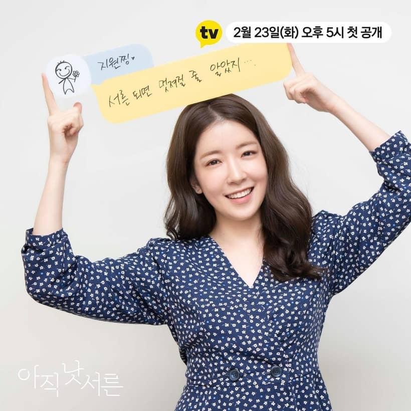 จองอินซอน