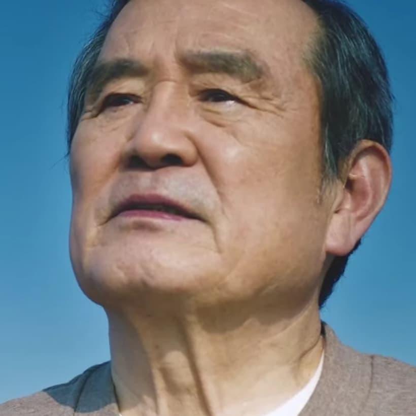 พัคอินฮวาน รับบท ชิมด๊อกชุล