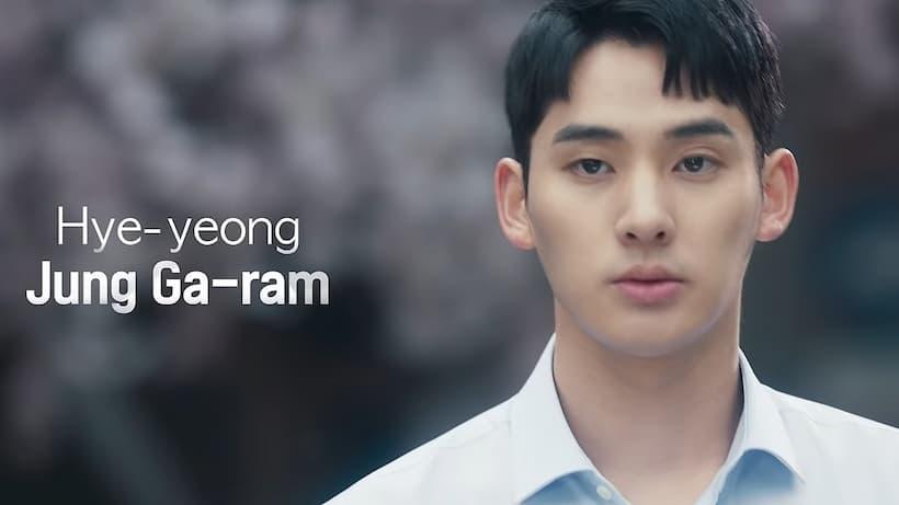 จองการัม รับบท อีฮเยยอง