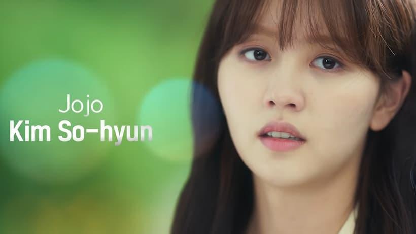 คิมโซฮยอน รับบท คิมโจโจ