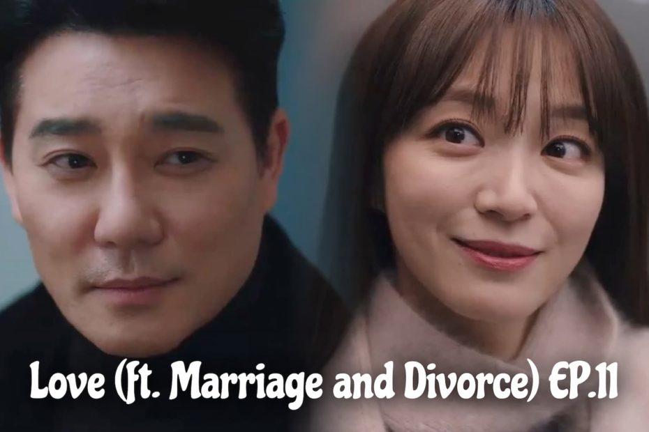 รีแคปซีรีส์ Love (ft. Marriage and Divorce) EP.11 : รักครั้งแรกของยูชิน
