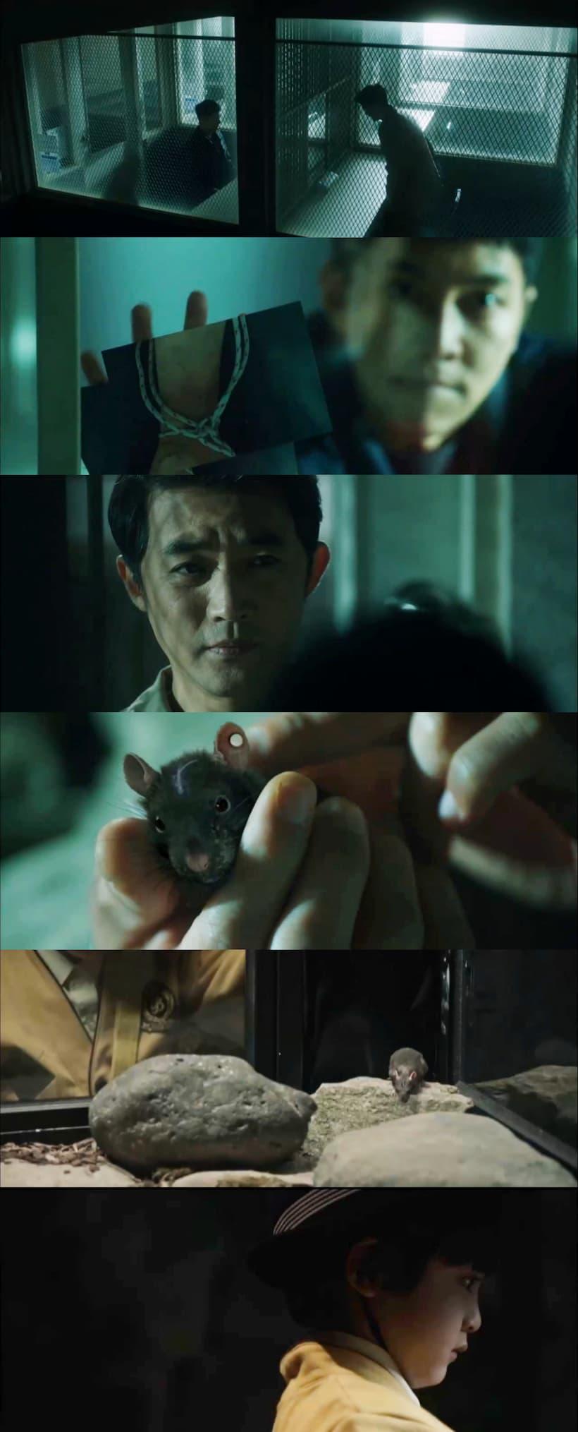 Mouse นักล่ามนุษย์ EP.7