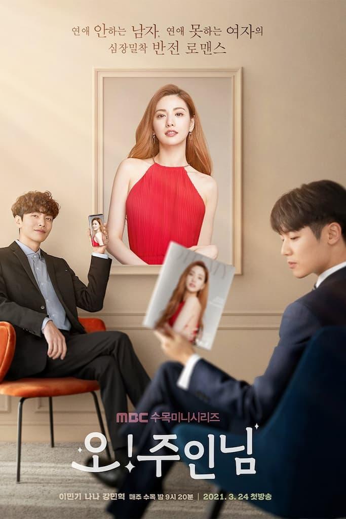เรื่องย่อซีรีส์เกาหลี Oh My Ladylord (2021)