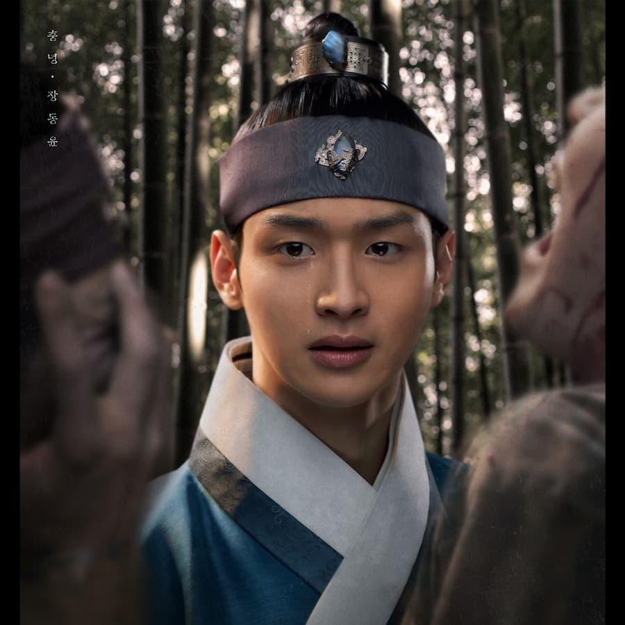 จางดงยุน รับบท องค์ชายชุงนยอง