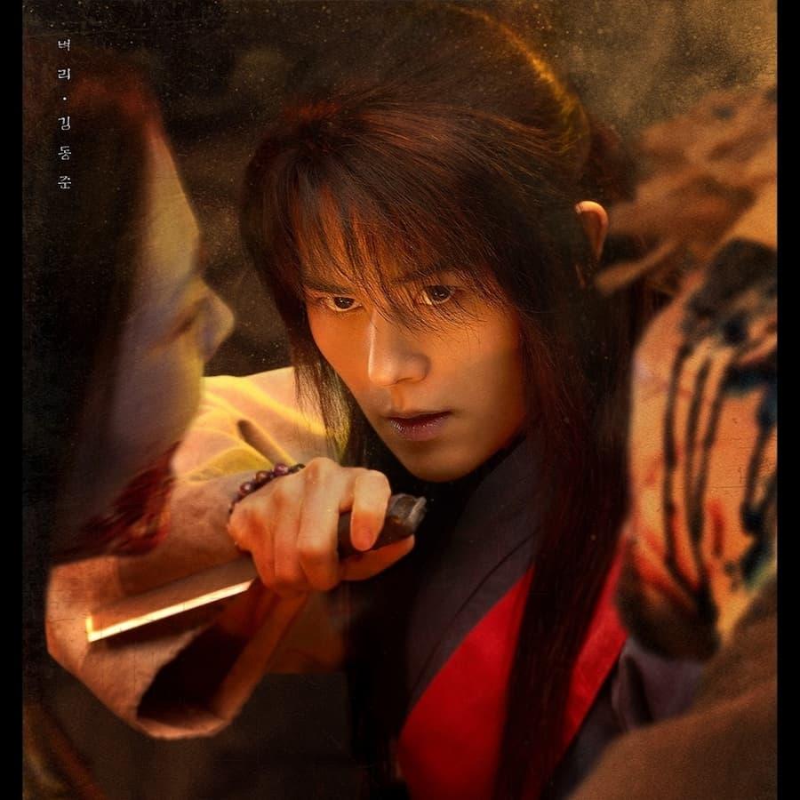 คิมดงจุน รับบท บยอรี