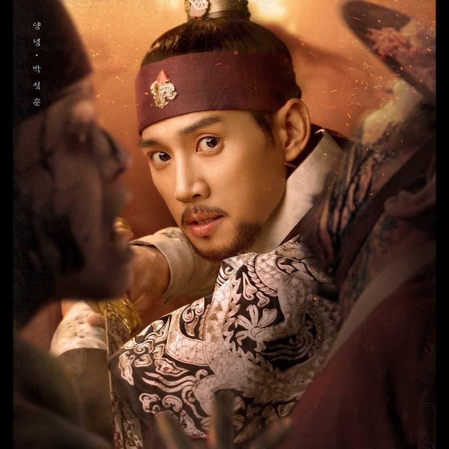 พัคซองฮุน รับบท องค์ชายยางนยอง