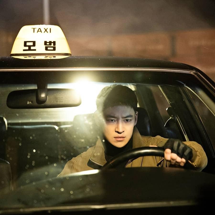 อีเจฮุน รับบท คิมโดกี