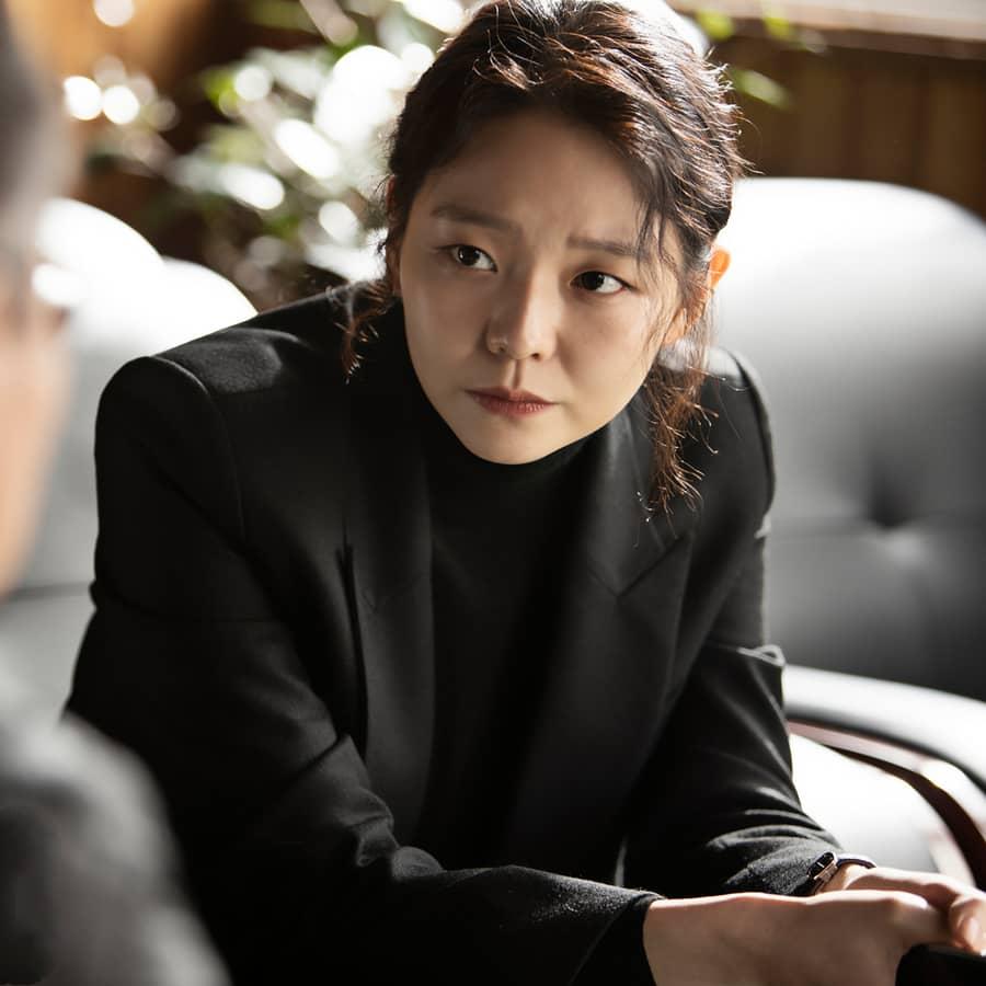 อีซม รับบท คังฮานา