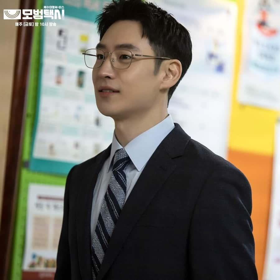 อีเจฮุน