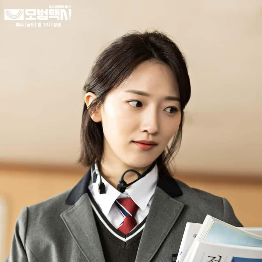 พโยเยจิน - Taxi Driver