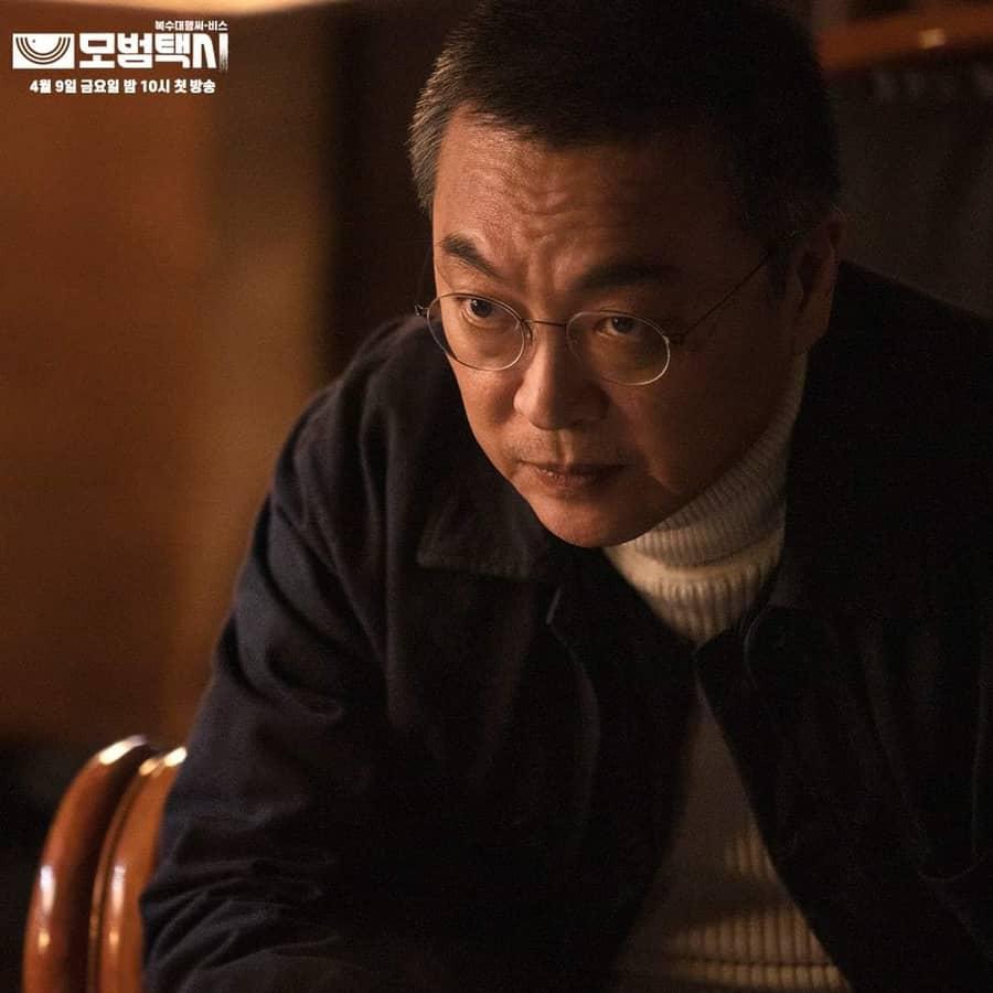 ซีรีส์เกาหลี Taxi Driver (2021)