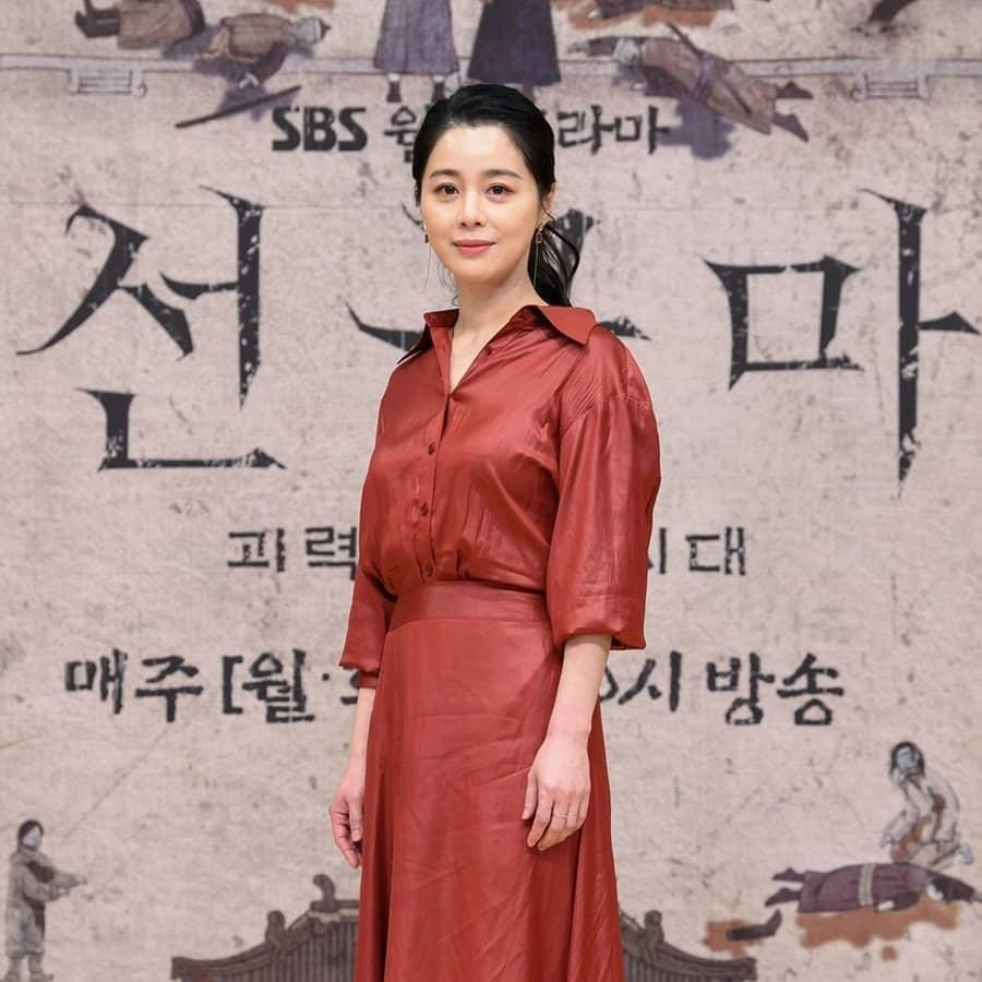 ซอยองฮี - Joseon Exorcist