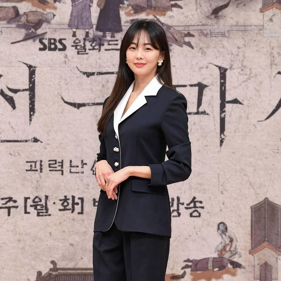 กึมแซรก รับบท ฮเยยุม - Joseon Exorcist