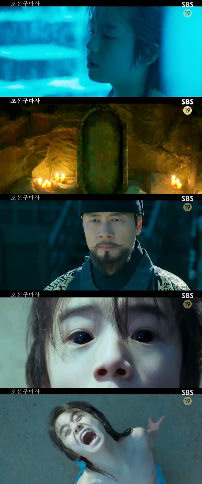 ซีรีส์ Joseon Exorcist EP.2 สปอยล์