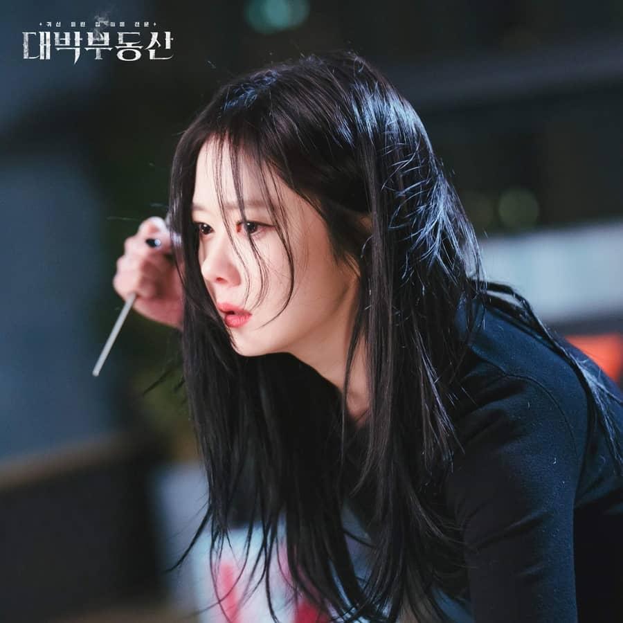 จางนารา ซีรีส์เกาหลี Sell Your Haunted House (2021)