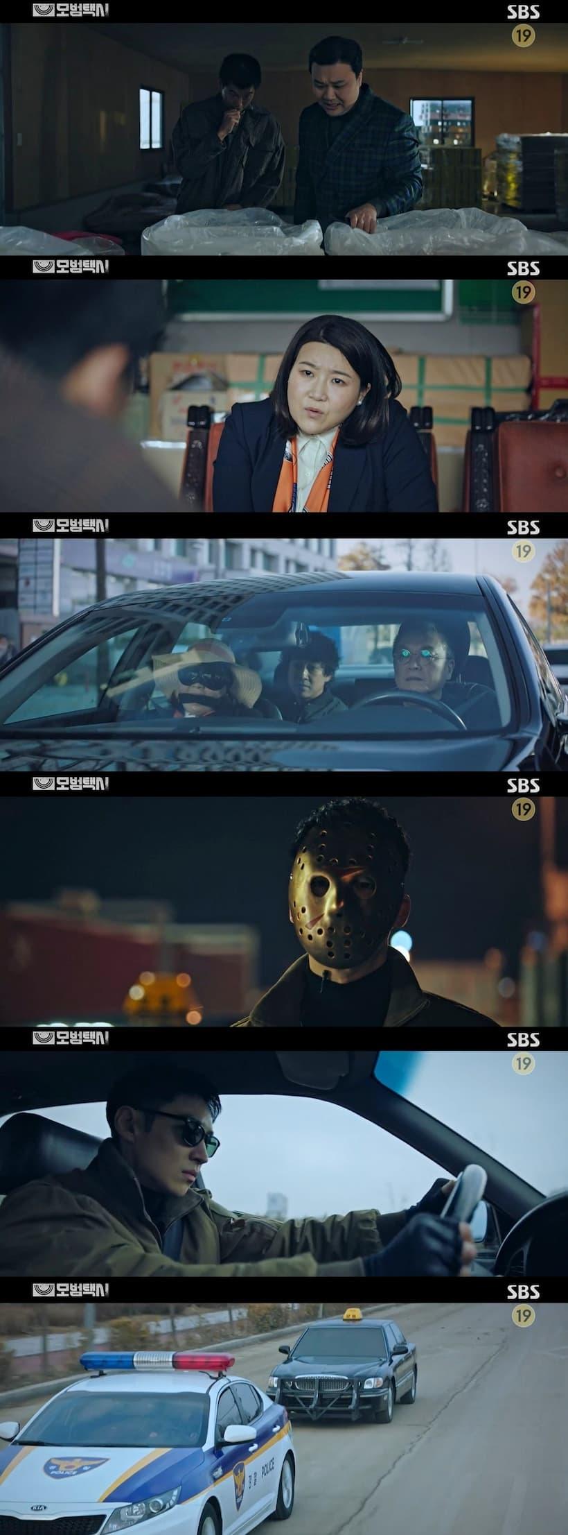 สปอยล์ซีรีส์ Taxi Driver EP.2