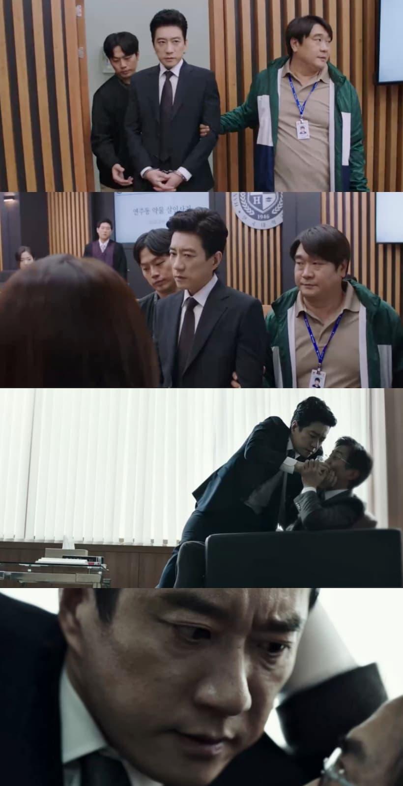 ซีรีส์เกาหลี Law School (2021) ชีวิตนักเรียนกฎหมาย
