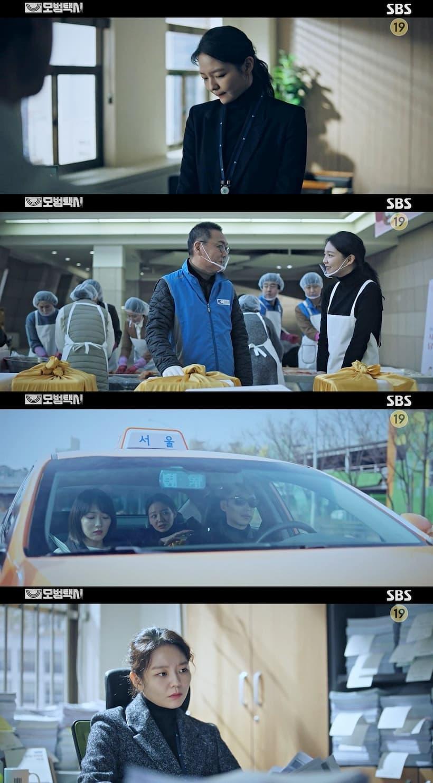 สปอยล์ซีรีส์ Taxi Driver EP.3