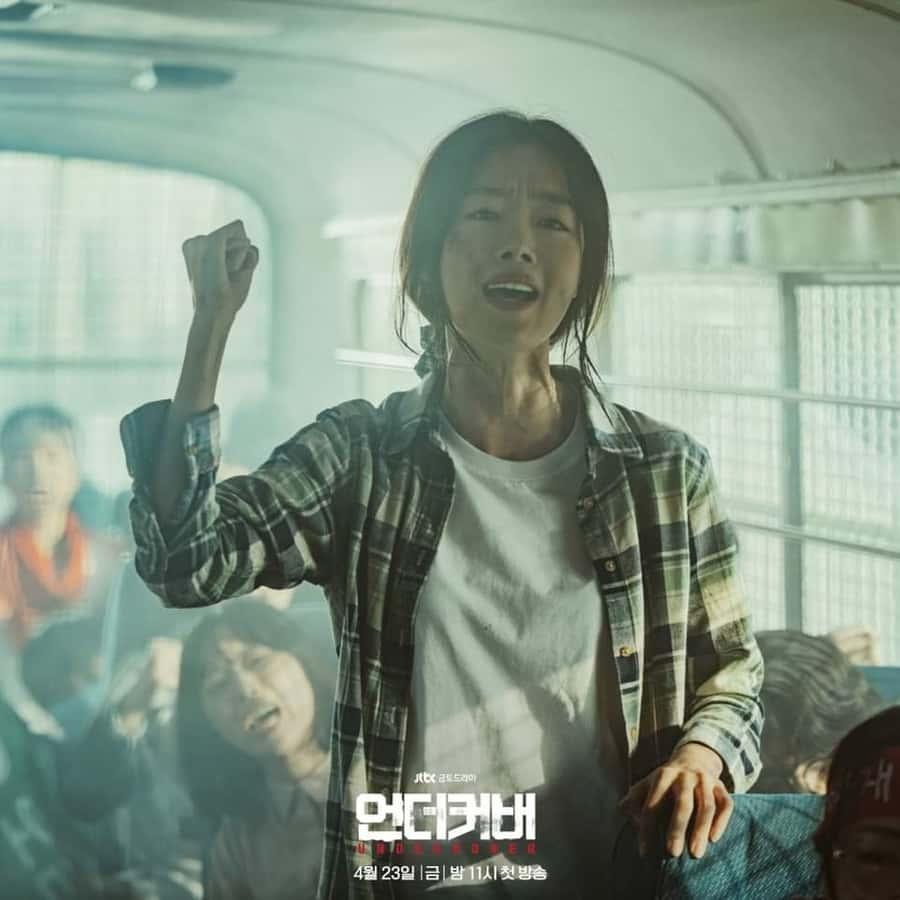 ซีรีส์Undercover (2021) JTBC