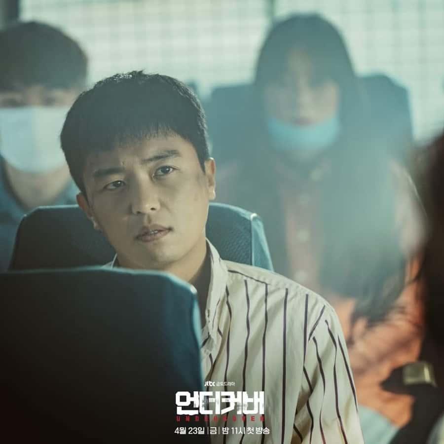 ซีรีส์เกาหลี Undercover (2021)